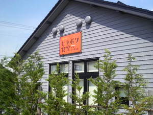 ヒラボク食堂