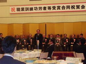 職訓祝賀会で来賓挨拶の土田市長